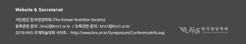 http://kns.or.kr/webzine/20180831/web.jpg